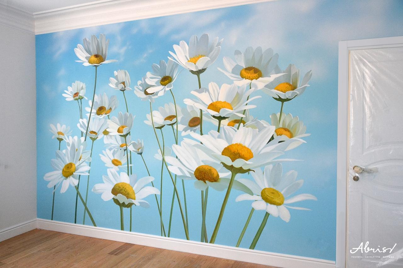Цветы рисунки на стену